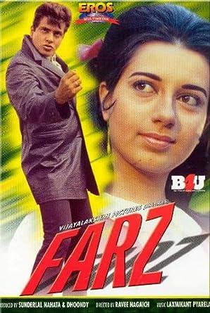Farz 1967 Hindi Film Bollywood Movie Indian Cinema DVD