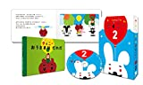 Animation - Tinny Balloon (Fusen Inu Tinny) DVD W/ Picture Book Vol.2 [Japan DVD] TDV-25284D