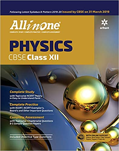 All In One Physics CBSE class 12