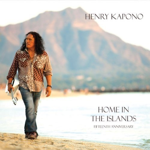 Home in the Islands 15th Anniversary - Island Flavored Collection