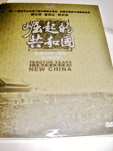 FENGYUN YEARS NEW CHINA- Renaissance / CCTV DOCUMENTARY / 16 Episodes / 4DVD