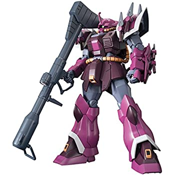 japan import Bandai Hobby #133 MS-21C Dra-C 1//144 Toy High Grade Universal Century