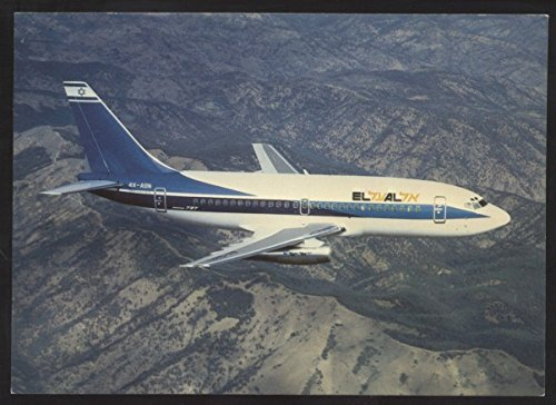 Israel Airlines EL AL Boeing 737 Airplane Passenger Aircraft Jet Continental Postcard