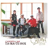 Casiopea 3Rd - Ta Ma Te Box (CD+DVD) [Japan LTD Blu-spec CD II] HUCD-10149