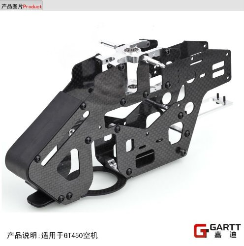 GARTT GarttGT450 CF & Metal Main Frame Assembly (Torque Tube Version) fits Align Trex 450 Helicopter
