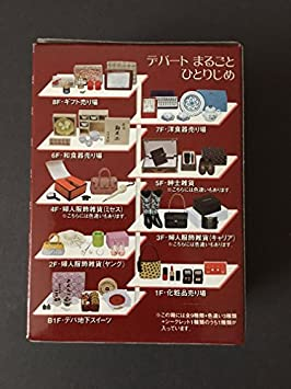 Re-ment Miniature Department Store Shopping 5//F Mens Gentlemen Wallet Shoes Set