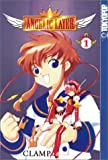 Angelic Layer: v. 1 (Angelic Layer (Tokyopop)) by CLAMP (2002-06-06)