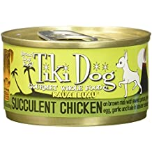 Tiki Dog Gourmet Whole Food 12-Pack Kauai Luau Succulent Chicken on Brown Rice with Sweet Potato, Tiger Prawns, Egg, Kale, Garlic in Lobster Consomme Pet Food