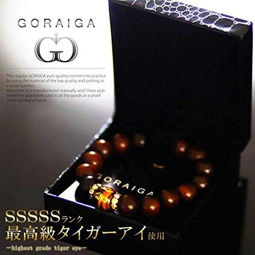 GORAIGA-ゴライガ-(SSSSSランク最高峰タイガーアイ使用の開運パワーストーンブレスレット)ギャランティカード付き B00OROEZ1U