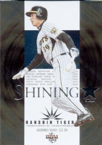 BBM2007 阪神タイガース SHINING STAR No.ST2 矢野輝弘の商品画像