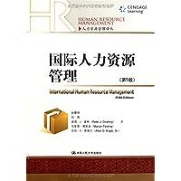 人力资源管理译丛:国际人力资源管理(第5版)