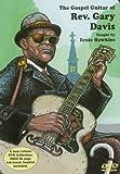 The Gospel Guitar of Rev. Gary Davis