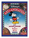 Disney's Art of Animation : from Mickey Mouse to Beauty and the Beast par Thomas