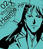 -Vitamin X Addiction CD-02 草薙一(小野大輔)100Vの愛衝撃
