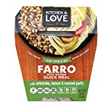 Cucinaamor Farro,Artichoke,Lmn,Garl 7.9 Oz (Pack of 6)