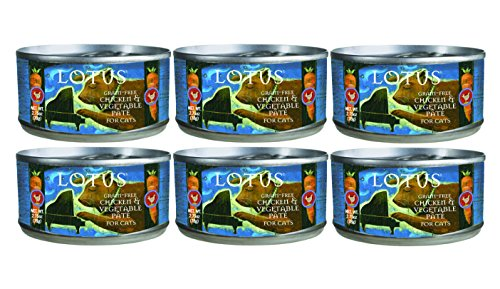 Image of Lotus 2.75 Oz Grain Free Chicken & Vegetable Pate for Cats (Pack of 6)
