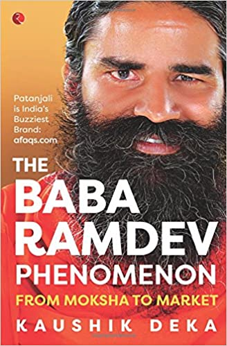 baba ramdev yoga book in hindi free download
