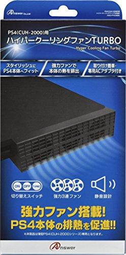 ハイパークーリングファンTURBO (PS4 CUH-2000用)の商品画像