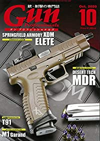 Gun Professionals(ガンプロフェッショナルズ) 2020年10月号