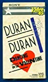 Duran Duran: Dancing on the Valentine (Sony Video 45 - The Reflex, Union of the Snake & New Moon on Monday)