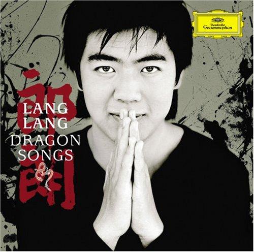 Lang Lang-Dragon Songs-(4776229)-CD-FLAC-2006-CUSTODES Download