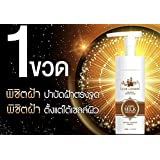 Luxe London Camel MILK MOUSSE MASK CONCENTRATED ANTI AGING BRIGHTENING WHITENING AURA SKIN PREMIUM PRODUCTS[