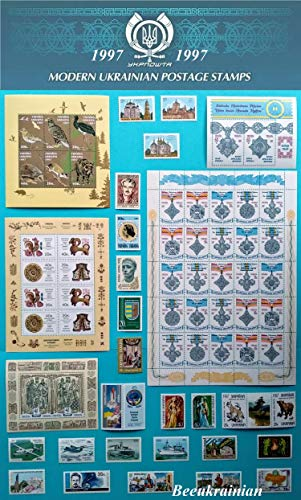 Ukraine stamp, 1997 year set, COMPLETE Full Collection of Ukrainian stamps, blocks, sheets MNH **