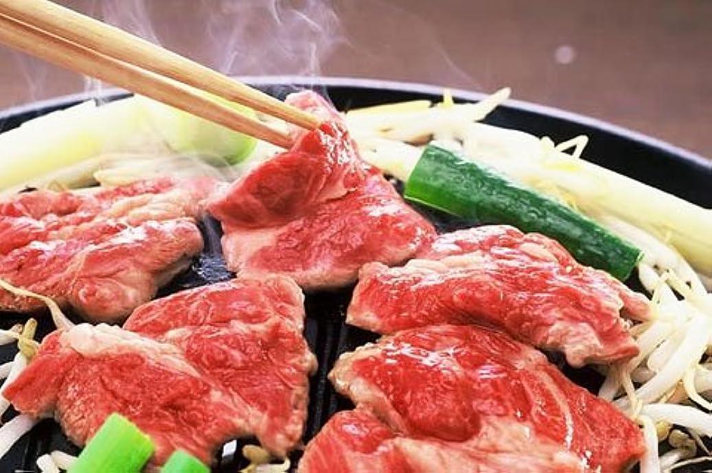 威信者既婚ジンギスカン 肉 味付き マトン肉 3kg (醤油味/冷凍) 業務用 羊肉 BBQ 北海道