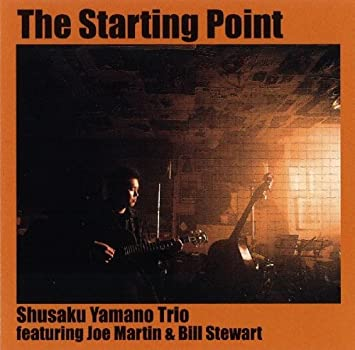 Amazon | The Starting Point | ...