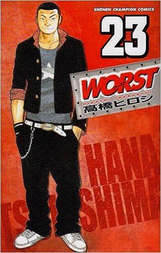 WORST 1-34 volumes set Hiroshi Takahashi Shogakukan Comics