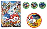 Animation - Yokai Watch (Youkai Watch) Movie 1: Tanjo No Himitsu Da Nyan [Japan DVD] ZMBZ-10000