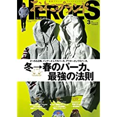 おとこのブランド HEROES 最新号 サムネイル