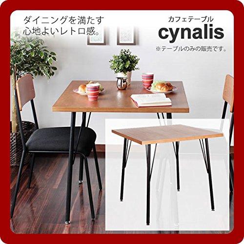スタンザインテリア カフェテーブル ダイニングテーブル つくえ 机 食卓 cynalis ブラック(black) (ナチュラル) 幅78 ウォールナット天板 アイアン 北欧風 B078YK4F8L