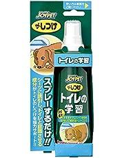 Earth Pet JoyPet Toilet Training Spray for Dog, 100 ml