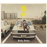 Baby Baby(初回生産限定盤A)(DVD付)