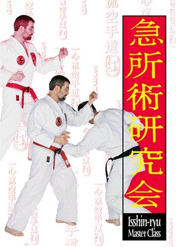 - Kyusho-jitsu Kenkyukai: Isshin-ryu Master Class