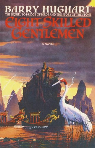 Eight Skilled Gentlemen (The Chronicles of Master Li and Number Ten Ox) cover