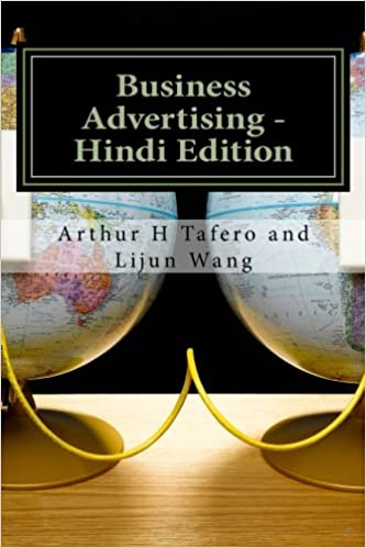 Business Advertising - Hindi Edition: includes lesson plans in Hindi