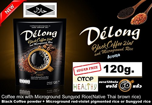 120 Servings Canister (2 IN 1 Black coffee (De'long brand) , Coffee mix with Microground Sungyod Rice (Native brown rice) 120g.)