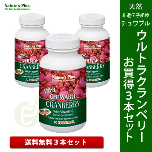 ウルトラ クランベリー チュワブル サプリメント Ultra Cranberry Chewable 3本セット【海外直送品】 B007A2ZO0W