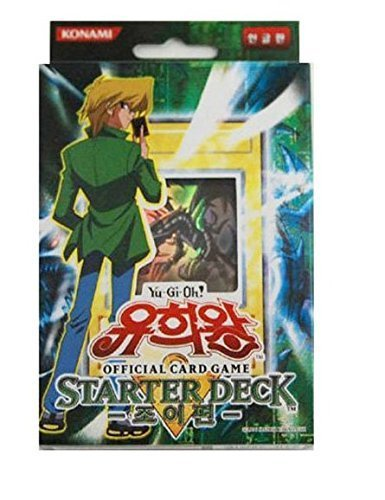 Yu Gi Oh Joey Starter - YUGIOH CARDS Starter Deck