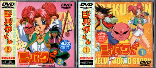ジバクくん 全7巻セット [マーケットプレイス DVDセット] B008U49LOY