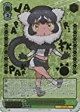 Weiss Schwarz/ Ruffed Lemur, Jungle Life (SSP) / Kemono Friends (KMN-W51-039) / A Japanese Single individual Card