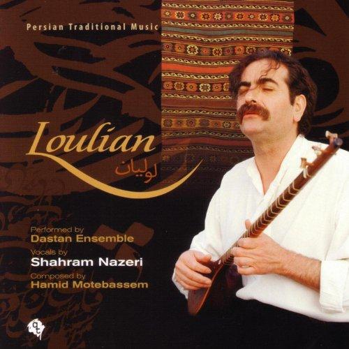 Loulian