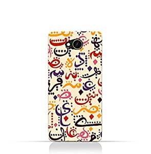 AMC Design Cover for HTC Desire 10 Compact - Multi Color