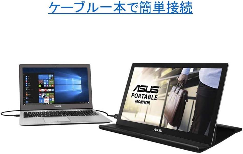 ASUS MB168B モバイルモニター モバイルディスプレイ 薄さ8mm・軽量800g、USBで簡単接続 15.6インチ TN WXGA USB3.0