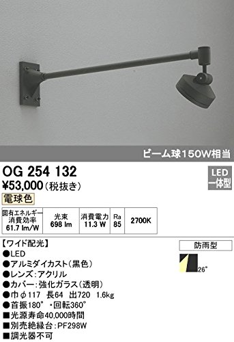 オーデリック/ODELIC/エクステリアライト/OG254132 B005NGZ8T4 22610