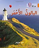 Collins Big Cat Arabic - The Red Balloon: Level 6 by Sue Graves (2016-02-18)