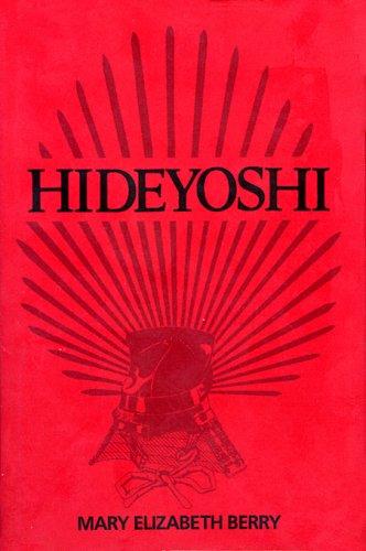 (Hideyoshi (Harvard East Asian)