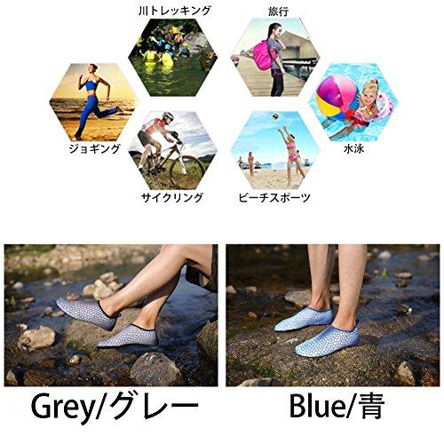 Chaussures Invench Chaussettes Quickdry Surf Unisexes Aqua Légères Peau Plage Aquatiques Pour Yoga Et Agréables À La Bleu Barefoot Exercice qqxtCpr